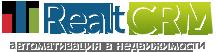 RealtCRM автоматизация недвижимости